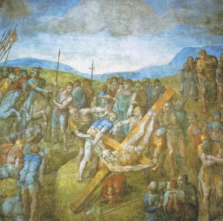 Распятие св. Петра