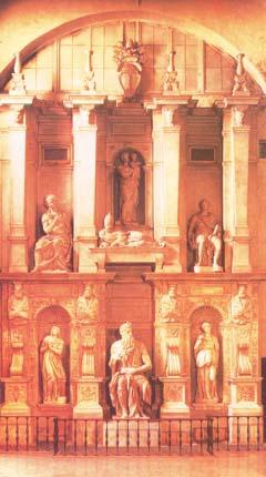 Усыпальница Юлия II